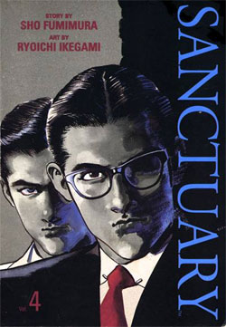 Sanctuary manga