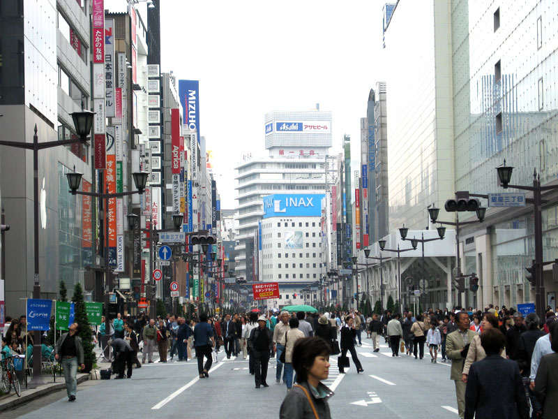 The busy streets of the Ginza district
