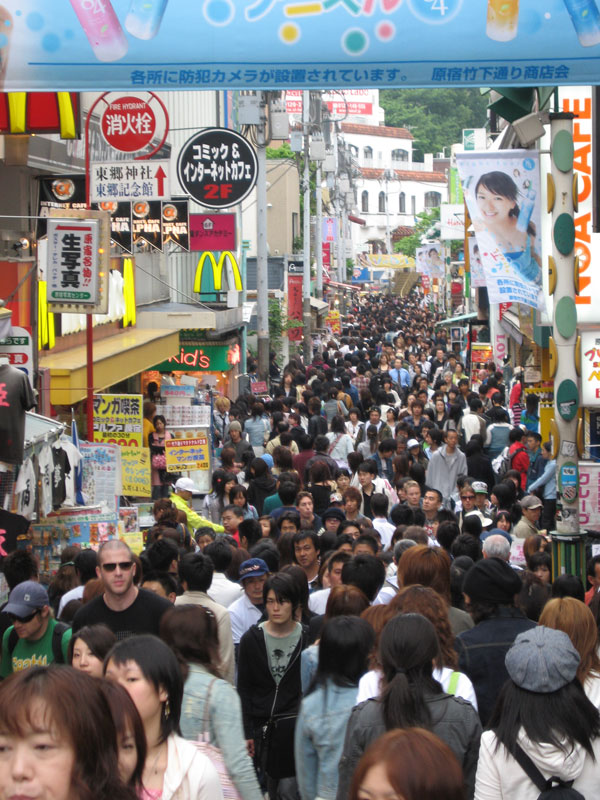A shopping street in Harajuku