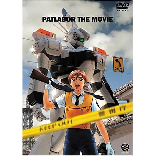 Patlabor Movie