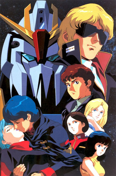Important characters from Z Gundam.
